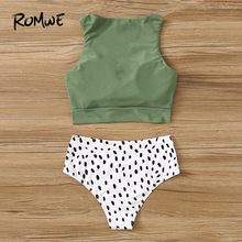 Romwe Sport Two-Pieces Suits Knot Hem Top With Ruched Panty 2 Piece Swimsuit Women Summer High Neck Casual Swimwear 2 Colors