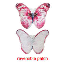 Popular Butterfly Reversible Change color Shiny Sequins Sew On Fabric Patches DIY For Clothes Stickers Appliqued Accessories