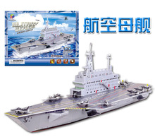 Educational toy creative military series Aircraft Carrier boat 3D paper DIY jigsaw puzzle model kits children