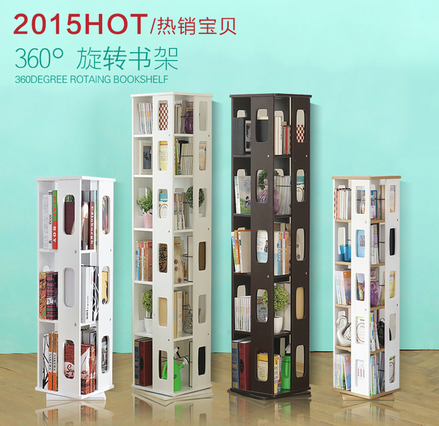 Modern Simple Small Bookshelf Landing Shelf Revolving Bookcase