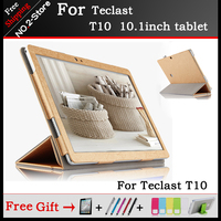High Quality Fashion 3 Fold Mangetic Closure Silk Flip Stand PU Leather Case For Teclast T10