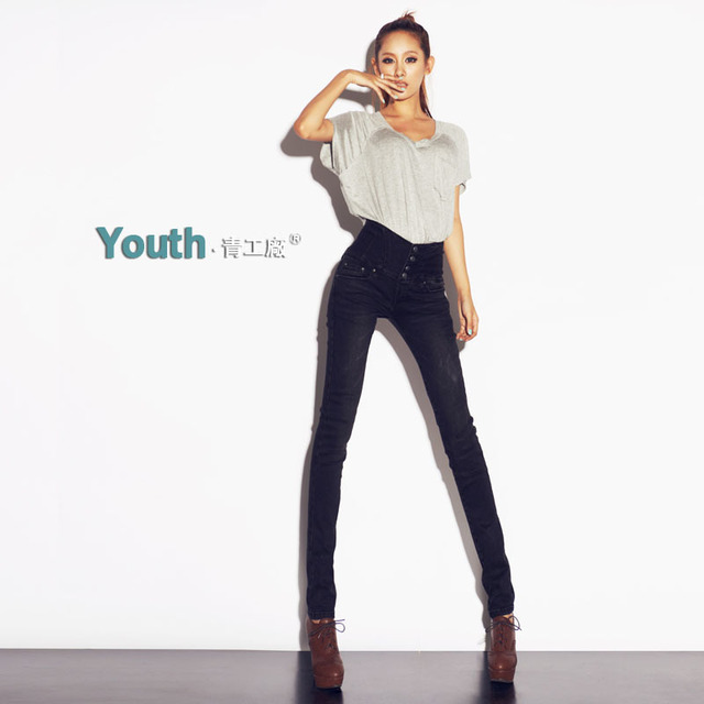 Aliexpress.com : Buy Free shipping Fashion VIVI black wearing
