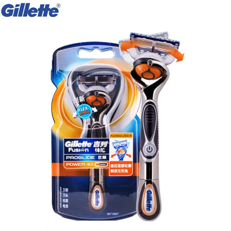 Gillette Fusion Proglide Flexball Power Electric Shaving Razor For Men Brands Shaver 1 razor handle 1 Blade Barbeador Masculino