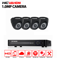 1.0MP HD 4CH Surveillance Home Security Camera DVR Kit AHD 2000TVL Outdoor CCTV 4ch security camera system house alarm camera