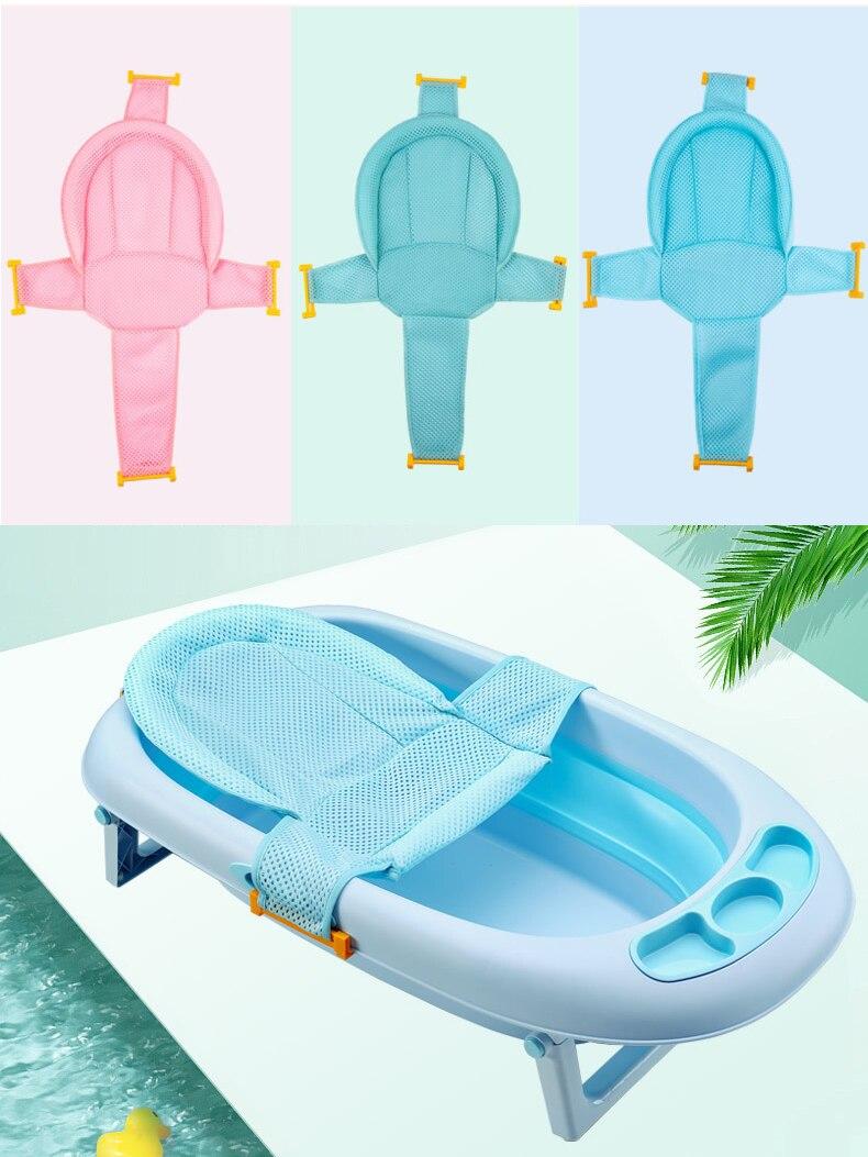 Assento de Banho Do chuveiro de Bebê net