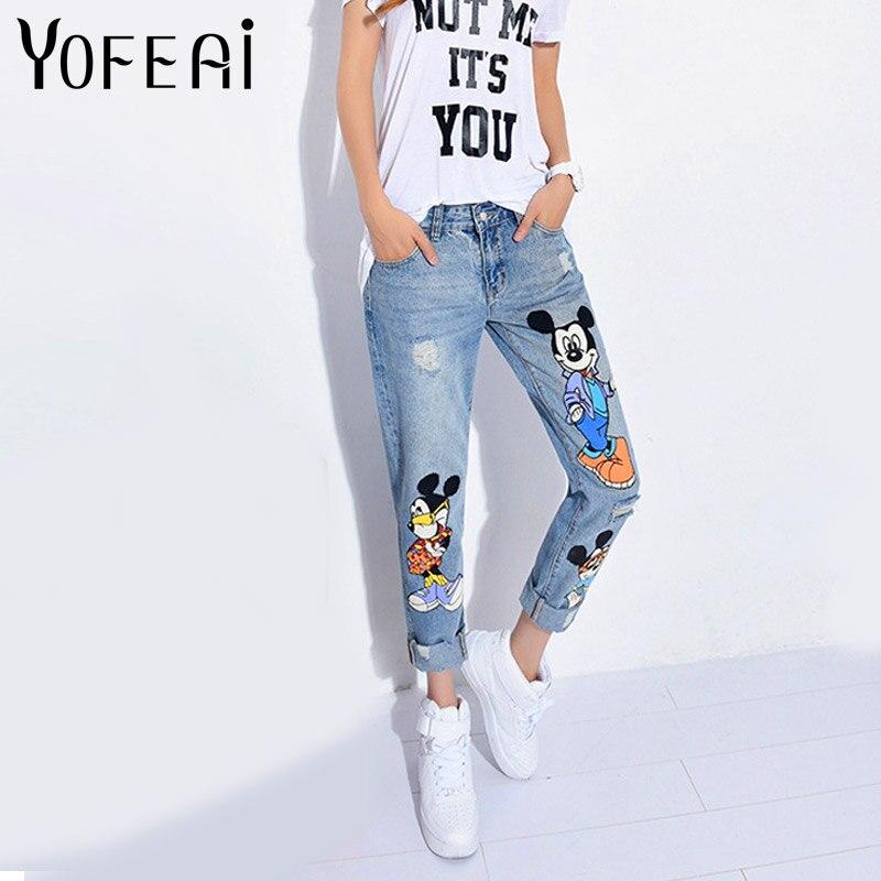 YOFEAI 2017 Jeans Women Casual Denim Ankle-Length Boyfriend Pants Women Print Pants Casual Harem Pants Female Plus Size 4XL 5XL