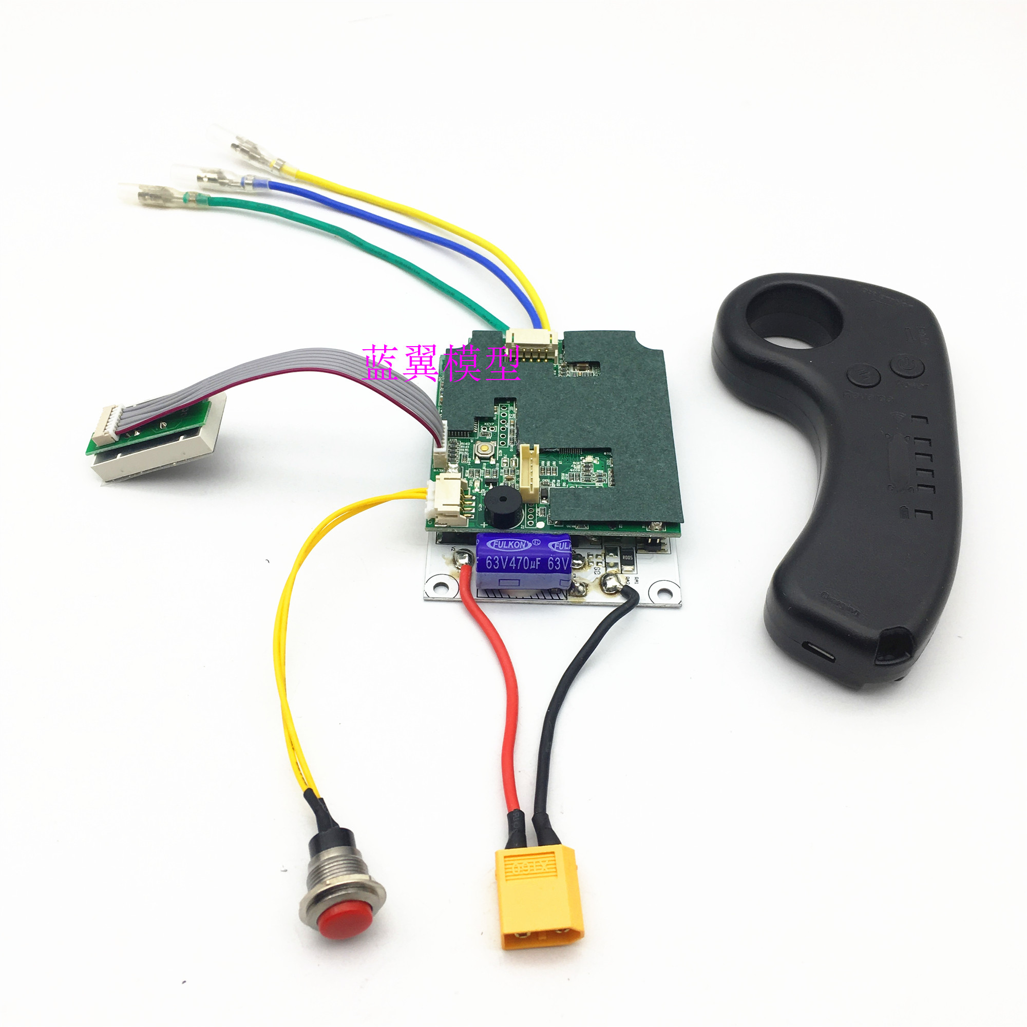 Wireless remote control electric scooter controller motor motor control board hub ESC single drive 6s/24V 7s/29.4V 10s/36VWireless remote control electric scooter controller motor motor control board hub ESC single drive 6s/24V 7s/29.4V 10s/36V