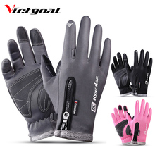 VICTGOAL Winter Cycling Gloves Full Finger Men Women Thermal Waterproof Ski Gloves Touch Screen Outdoor Sport Motorcycling Glove