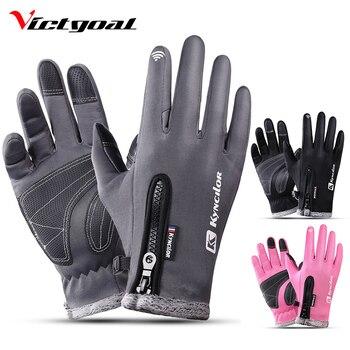 45dfdd0a VICTGOAL invierno ciclismo guantes dedo completo de las mujeres de los  hombres térmico impermeable ...