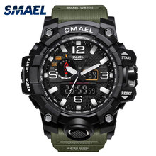 SMAEL 50m Waterproof Men Military Watches LED Quartz Wristwatch Sport Watches For Male Relogio masculino 1545 Watch Men S Shock