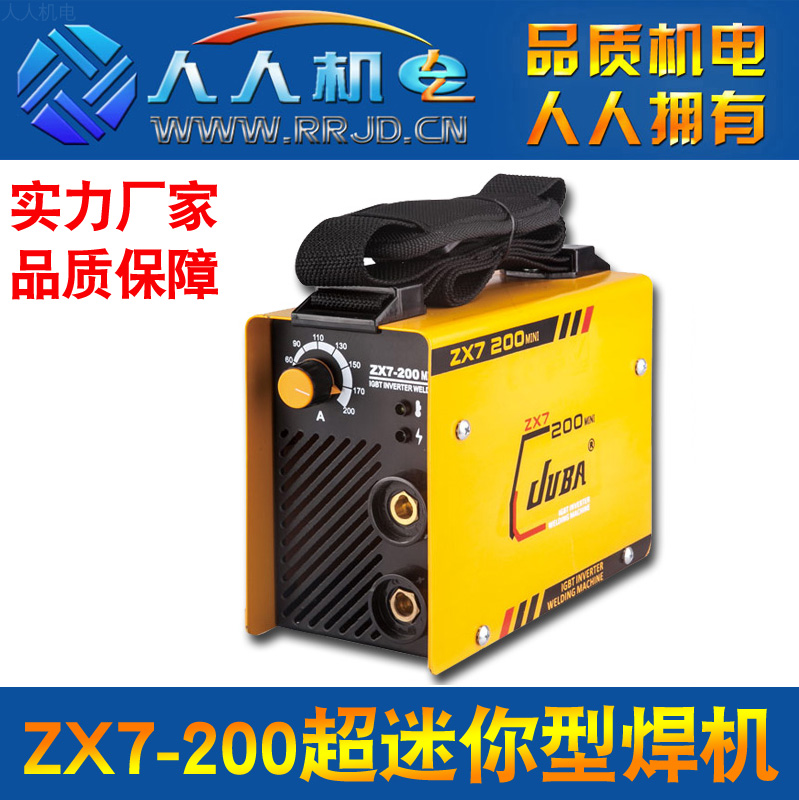 Best Quality ZX7-200 mini welding machine easy to carry, travel can bring a small welder 220V, long time for 3.2mm electrode потолочный вентилятор china for a long time