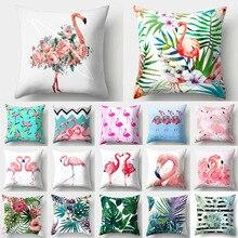 1 Uds., funda de cojín con diseño de hoja de flor de Flamenco de poliéster, decoración para hogar y coche, funda de almohada decorativa para sofá cama 40516