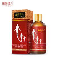 Heighten Natural Bone Growth Essential Height Increasing Oil Fast Grow Taller Foot Health Care Product Increasing Height Product