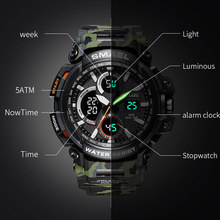 SMAEL Waterproof Sports LED Digital Men's Watch