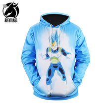 Hoodie Hip Hop Far Cry 5 Ariana Grande Down Jacket Illuminati Jersey Marseille Naruto Clothes Kpop Light Stick Official L6506(China)