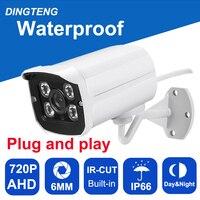 NEW AHD CCTV Camera 720P HD 1MP IR CUT Filter Night Vision Outdoor Analog High Definition