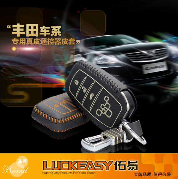 Auto accessoires for Toyota Land Cruiser Car Special Leather car key cover case bag , Remote Key bag + Ring