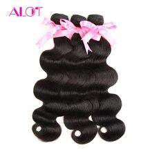 ALOT Hair 100 Human Hair Bundles 1 Piece Brazilian Body Wave Hair Extensions 8 28 Inch