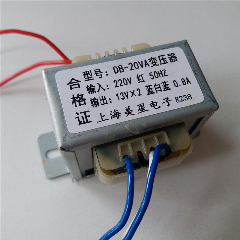 13V-0-13V 0.8A Transformer 20VA 220V input Power Transformer EI Transformer power supply transformer13V-0-13V 0.8A Transformer 20VA 220V input Power Transformer EI Transformer power supply transformer