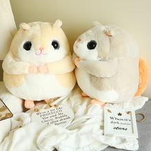 35 Cm Soft Plump Flying Squirrel Plush Toy Plump Body Squirrel Stuffed Doll For Kids Birthday Gift Or Shop Home Decoration