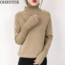 OHRYIYIE Women Turtleneck Winter Sweater 2019 New Khaki Beige Long Sleeve Knitted Pullovers Female Jumper Tricot Tops Pull Femme 1