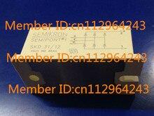 Бесплатная Доставка SKD31/08 SCR: 31A-800V, можете сразу купить или свяжитесь с продавцом