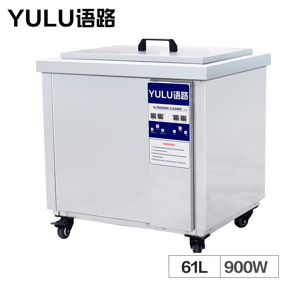 Digitale 61L ultrasone reinigingsmachine Printplaat Motoronderdelen - Huishoudapparaten - Foto 2