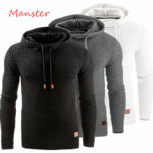 Hoodies Men Long Sleeve Solid Color Hooded Sweatshirt Male Hoodie Casual Sportswear 7 Warm For Man Gift US Size S-5XL