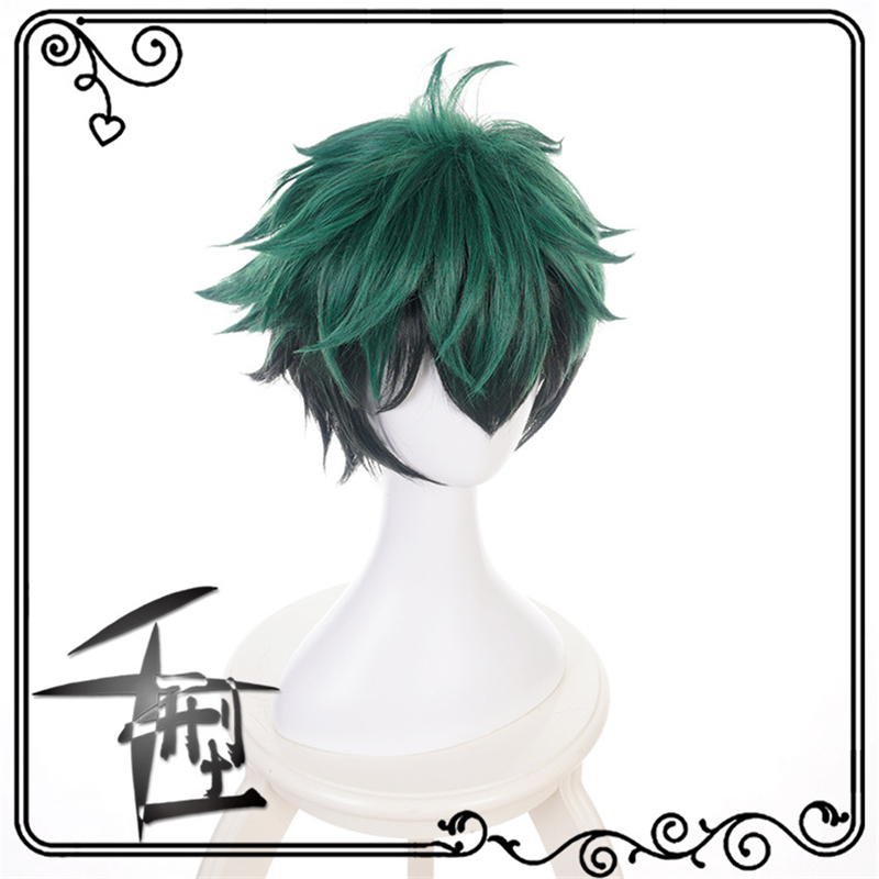 Boku no My Hero Academia Midoriya Izuku Cosplay Costume wig Party Hair Short wave with cap with track number in Anime Costumes from Novelty Special Use