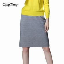 d63972e470c QingTeng 2017 лето-осень и зимние юбки Для женщин Высокая Талия Гольфы  Прямо кашемир вязаная юбка