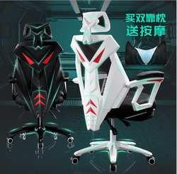 Домашнего офиса стул чистой тканью стул может лежать вращающееся кресло босса стул обеденный перерыв стул игры Электрический race стул