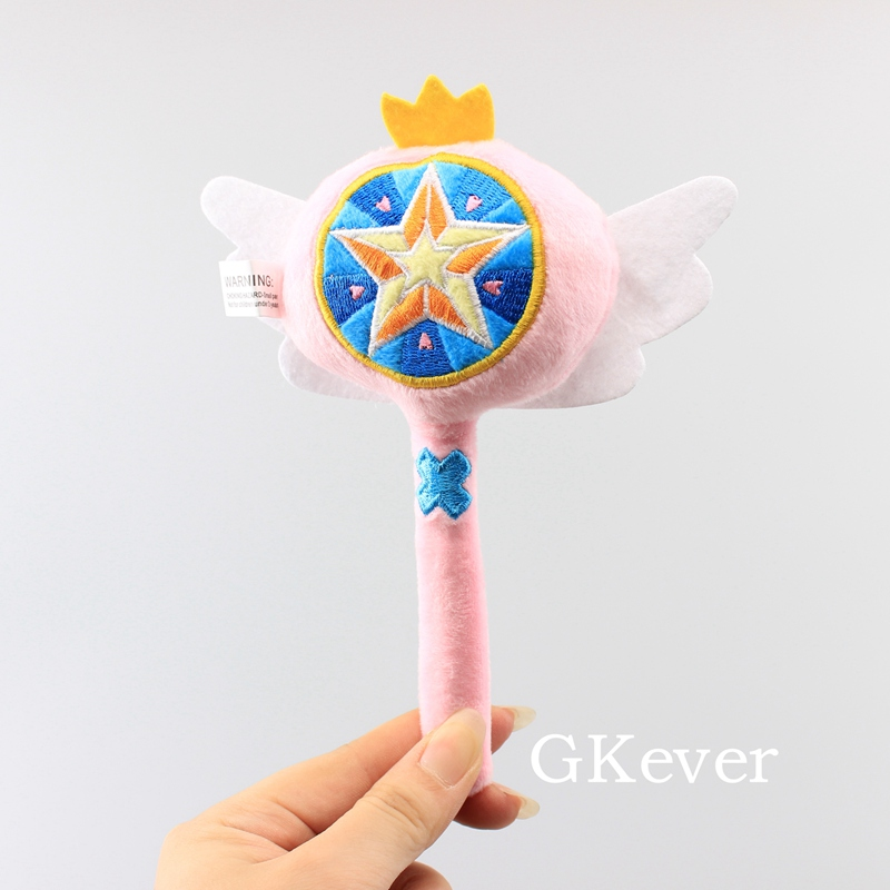 Retail 1 Piece Card Captor Sakura New Star Magic Wand Stick Kawaii Plush Keychain Pendant Mini Soft Dolls 16 Cm