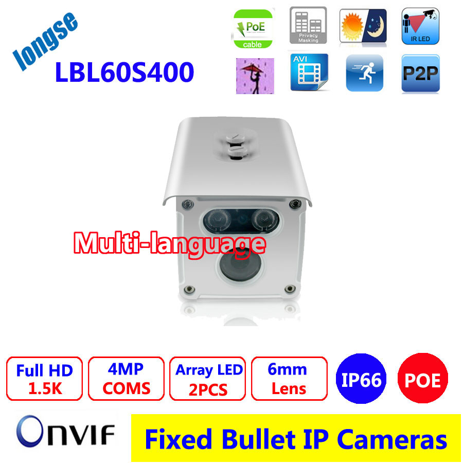 Bullet IP Camera cctv security system waterproof 4MP 6mm Lens POE Waterproof IR array led 60M