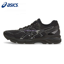 2019 оригинальные ASICS Lifestyle GEL-KAYANO 23 для мужчин стабильность кроссовки ASICS спортивная обувь кроссовки открытый Walkng бег