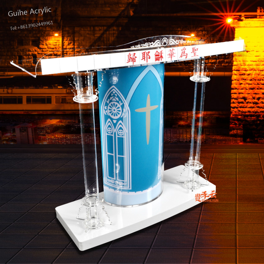 GH-S132 Fixture Displays Deluxe Wood Acrylic Plexiglass Podium Pulpit Lectern Size 120*50*110CM
