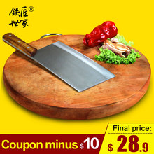 Cleaver knife stainless steel Slicing Chinese handmade chef sharp vegetable meat fish kitchen knives ножи