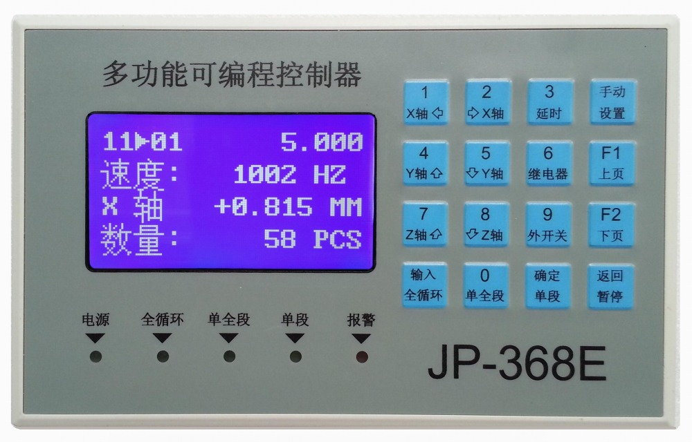 JP-368E Multi-function 3-axis direct input programmable stepper motor drive signal controller toothed belt drive motorized stepper motor precision guide rail manufacturer guideway
