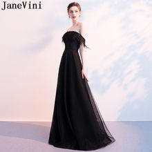 1a8032b781b JaneVini Black Feathers Godmother Evening Party Dresses Beaded Strapless  Gowns Long Mother Of The Bride Dresses For Weddings