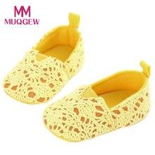 58d3f0426fb1e Bebé infantil niños niña suela suave cuna niño recién nacido baja Zapatos  amarillo zapatos de bebé