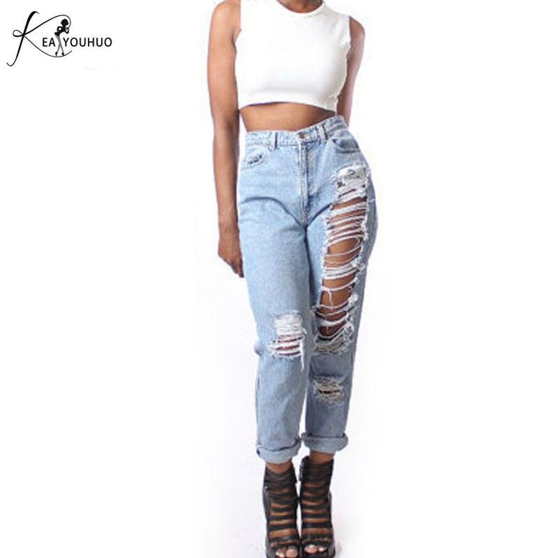 Fashion Women's Boyfriends Female Ripped   Jeans   for Women 2018 With High Waist   Jeans   Denim Pants Holes Loose   Jeans   Vintage Pants