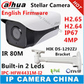 Dahua Stellar H2.65 4MP IPC-HFW4431M-I2 network ip camera support POE IP67 IR 80M web camera with bracket replace IPC-HFW4421D