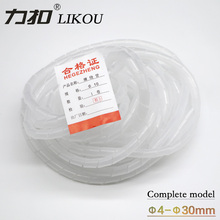Spiral wraping diameter 4 6 8 10 12 14 16 18 20 25 30mm  Cable casing Sleeves Winding pipe White