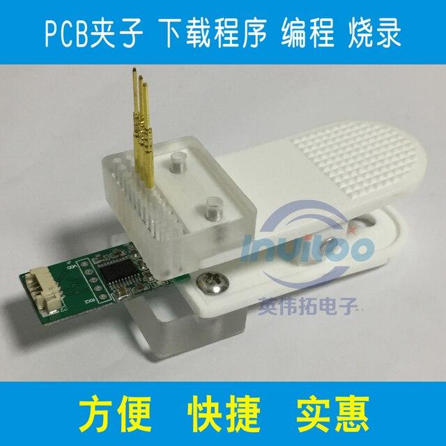 PCB rack ยึดดาวน์โหลดโปรแกรม burning