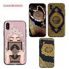 Арабский Коран исламские цитаты Мусульманский новый роскошный телефон Мягкий силиконовый чехол для iPhone 8 7 6 6S Plus X XR XS MAX 11 12 pro max