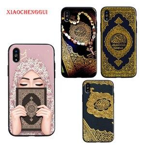 Image 1 - ערבית קוראן אסלאמי ציטוטים מוסלמי חדש יוקרה טלפון רך סיליקון מקרה עבור iPhone 8 7 6 6S בתוספת X XR XS מקסימום 11 12 פרו מקסימום כיסוי