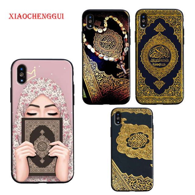 ערבית קוראן אסלאמי ציטוטים מוסלמי חדש יוקרה טלפון רך סיליקון מקרה עבור iPhone 8 7 6 6S בתוספת X XR XS מקסימום 11 12 פרו מקסימום כיסוי