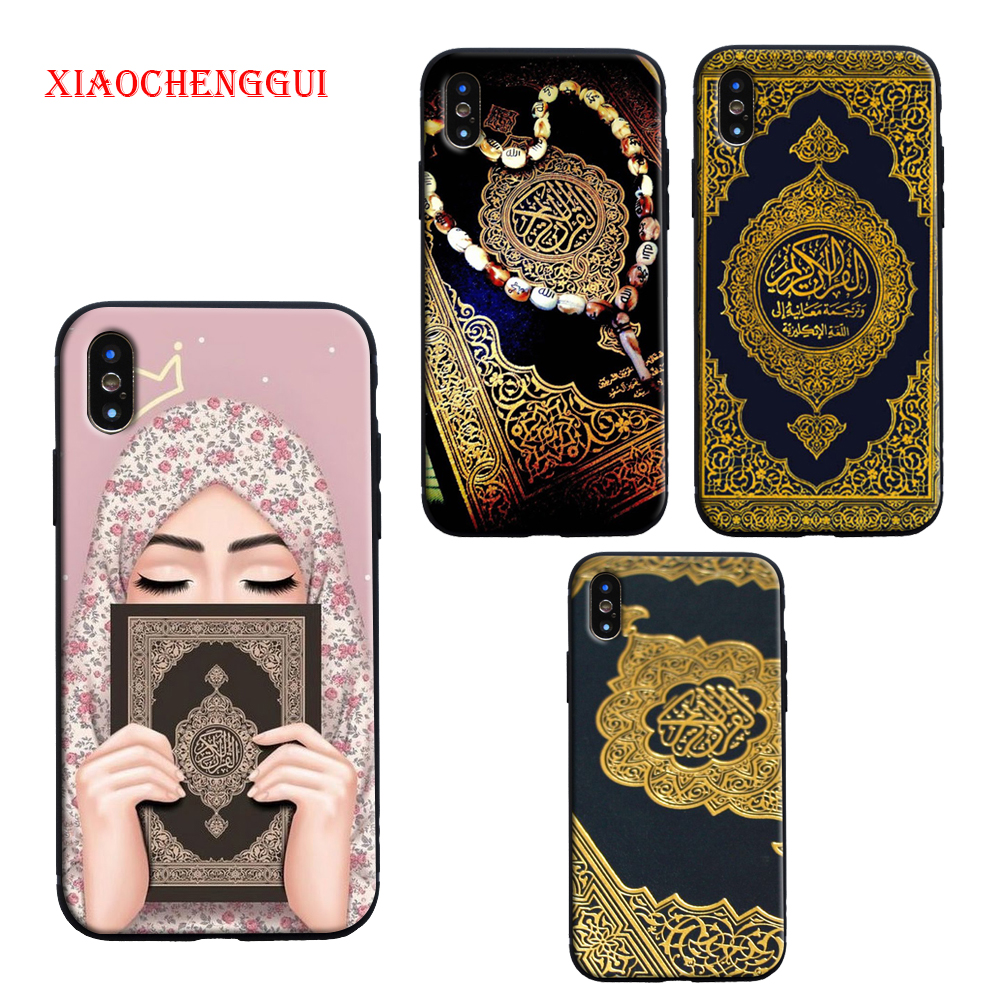 Arabic quran islamic quotes muslim New Luxury phone Soft Silicone case for iPhone 8 7 6 6S Plus 5 5S SE X XR XS MAX Cover in Fitted Cases from Cellphones Telecommunications
