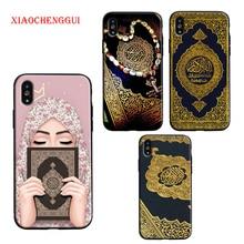 Funda de silicona suave Corán islámico árabe con citas musulmán nuevo Teléfono de lujo para iPhone 8 7 6 6S Plus 5S X XR XS MAX 11 pro max cubierta