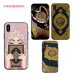 Image 1 - Arabic quran islamic quotes muslim New Luxury phone Soft Silicone case for iPhone 8 7 6 6S Plus X XR XS MAX 11 12 pro max Cover