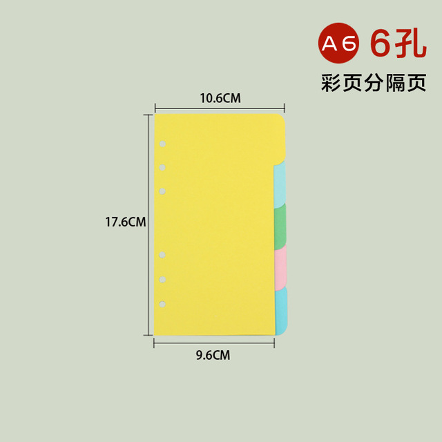1pcs English fan stationery A6 loose leaf book page paper hand ...